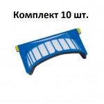 Комплект 10 фильтров AeroVac для iRobot Roomba 600 серии